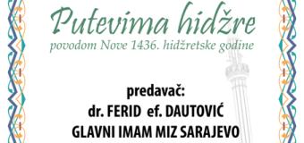 Obilježavanje Nove 1436. hidžretske godine