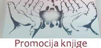 """Sutra promocija knjige  """"315 istina o slobodi-monografija šehida i poginulih boraca općine Ilijaš 1992-1995"""""""