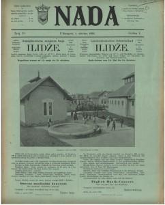 list-nada-1895-a