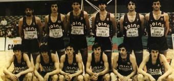 Na današnji dan 1979.  košarkaši Bosne postali su klupski prvaci Evrope