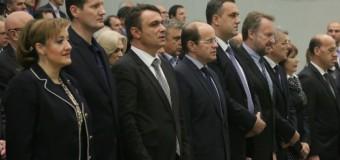 U Sarajevu počeo 6. kongres Stranke demokratske akcije