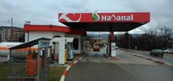 """Tradicija i kvalitet u savremenim benzinskim pumpama """"HASANAL"""""""
