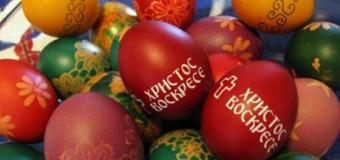 Pravoslavci danas obilježavaju Veliki petak