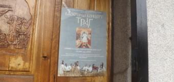 U nedjelju tradicionalni Vaskršnji koncert u kino sali Ilijaš