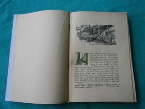 Ramazanske-veceri-Branislav-Dj-Nusic-1922-g-_slika_O_41000013