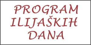 """Najava programa """"Ilijaških dana"""" petak i subota"""