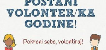 Prijavi se i postani volonter/volonterka godine!