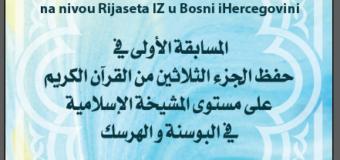Takmičenje u hifzu za polaznike mekteba i škola Kur`ana