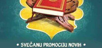 U Ljubnićima sutra Svečana promocija novih učača Kur'ana
