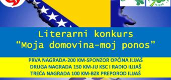 """Poznati pobjednici literarnog konkursa BiH """"Moja domovina-moj ponos"""" povodom Dana državnosti BiH"""