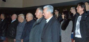 Svečanom akademijom počelo obilježavanje Dana državnosti