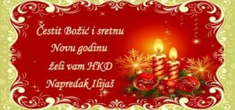 Božićna čestitka HKD Napredak Ilijaš