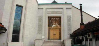 Svečanost povodom 481. godišnjice Gazi Husrev-begove biblioteke