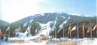 Na današnji dan prije 34 godine počele su Zimske olimpijske igre u Sarajevu