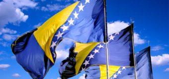 Dan državnosti: 26. novembar neradni dan u Federaciji BiH