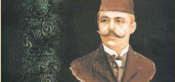 Na današnji dan rođen Safvet-beg Bašagić