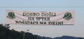 Veliki iftar u Konjević Polju 11. juna