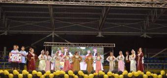 Nastup članova KUD Ilijaš na Međunarodnom festivalu folklora u Brčkom
