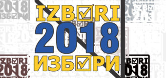 OIK Ilijaš: u subotu (15.09.2018.) obuka za biračke odbore