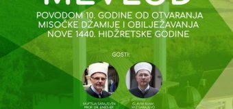 U petak mevlud u džamiji Misoča povodom 10. godišnjice otvaranja džamije