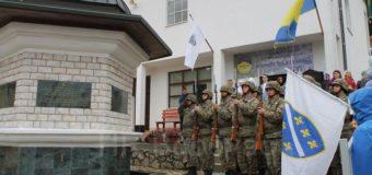 Obilježavanje 25. godišnjice zločina nad Bošnjacima Stupnog Dola i Vareša