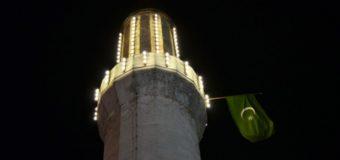 Nastupio mjesec rođenja Muhammeda a.s.