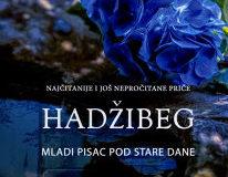 """Najava promocije knjige """"Hadžibeg"""" autora Kemala Čopre"""