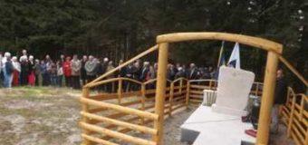 Obilježavanje godišnjice donošenja odluke o organizovanju i pružanju otpora u MZ Gajevi